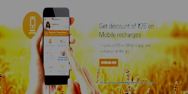 iMobile App Offer: Coupon to Get Rs 25 Cashback on Recharge of Rs 100 (2021)