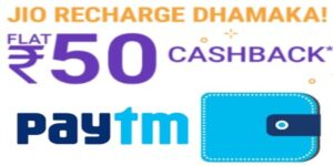 Jio Paytm Recharge Offers: Get Rs 50 Cashback 2021
