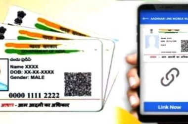[Exclusive] Aadhar Linked to Your Mobile Number? Know How to Check 2021